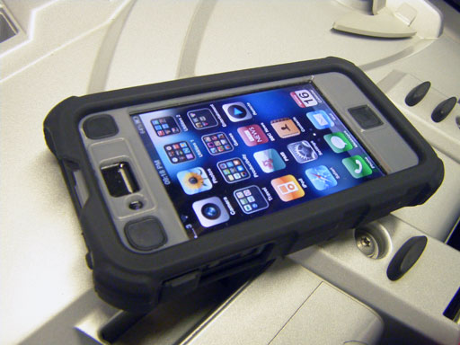 Ballisitic iPhone 4 HC case in outer case